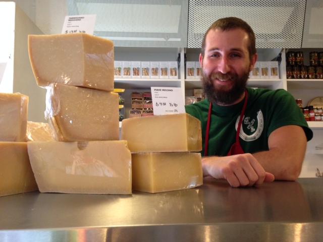 cheese 1 photo