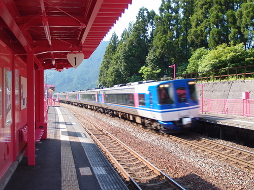 Japan's remote Koi-Yamagata station, recently redesigned in the name of love