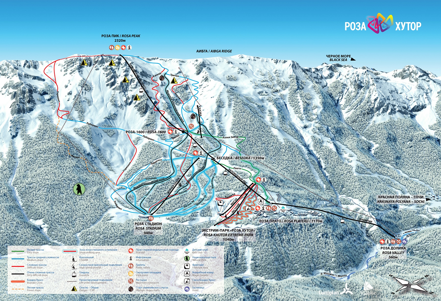 The Rosa Khotor ski area map. Looks fun but will anyone be skiing there in the future?