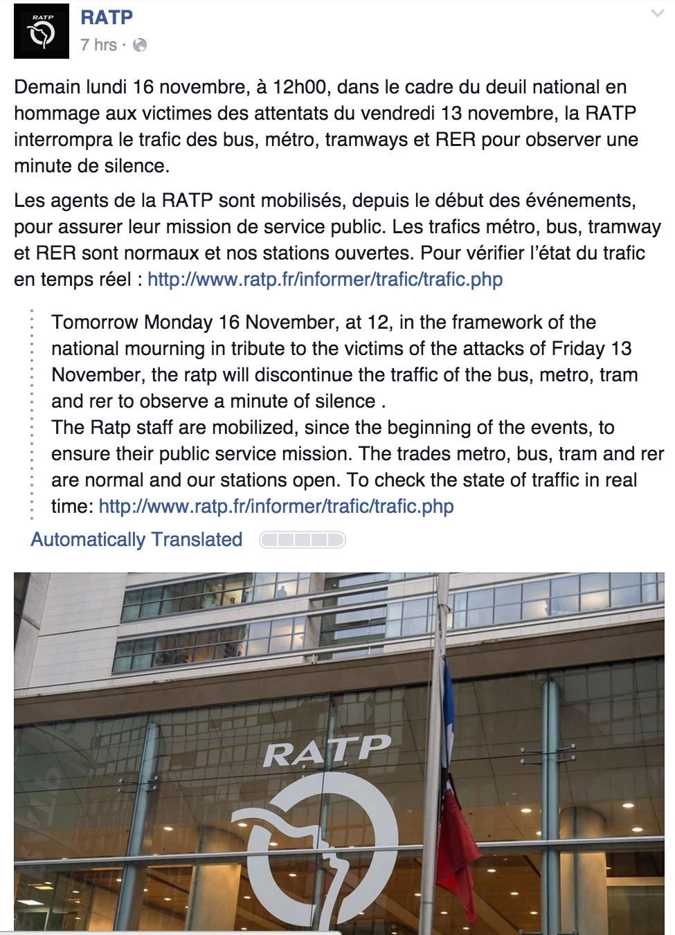From the RATP's Facebook page. Click above to visit.