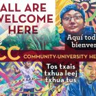 Learning and training are central to Community-University clinic