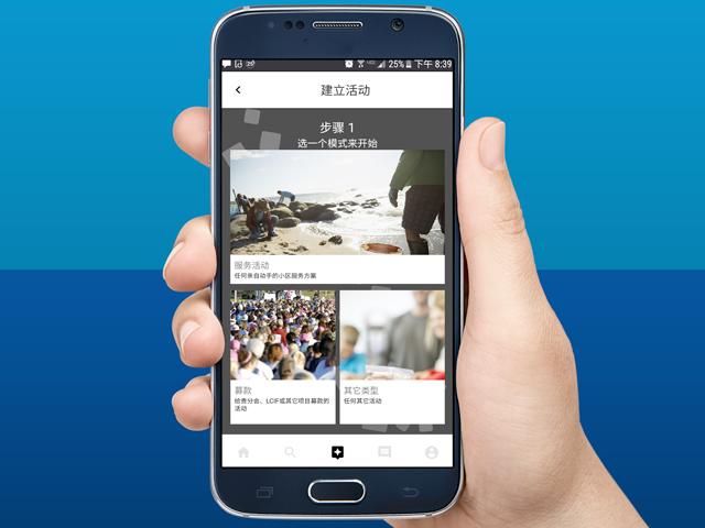 新たな言語で表示されたMyLion画面