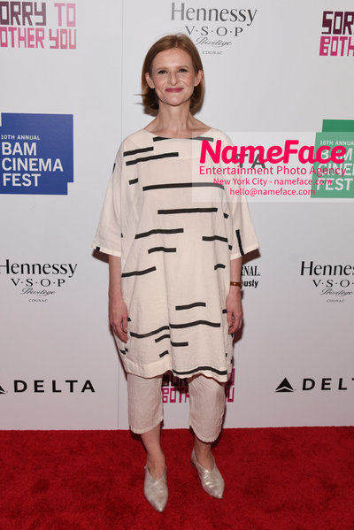 10th Annual BAMcinemaFest Opening Night Premiere Of Sorry To Bother You Katy Clark - NameFace Photo Agency New York City - hello@nameface.com - nameface.com - Photo by Daniela Kirsch