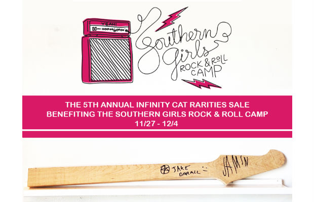 Infinity Cat Rarities 2015