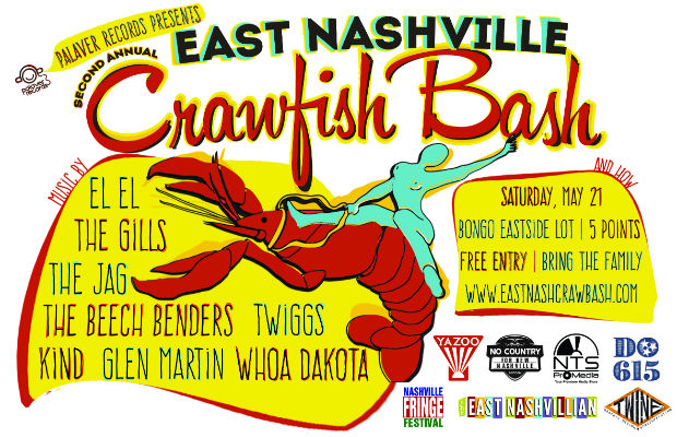 2016 Crawfish Bash - 620