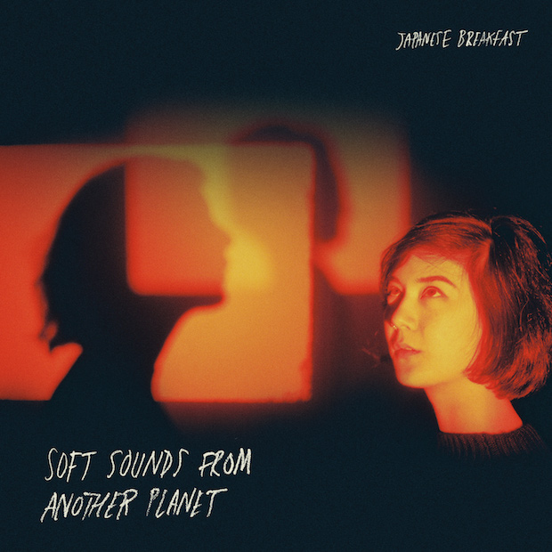 japanese breakfast-cover art