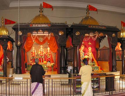 Gujarat Hindu Society Community Centre