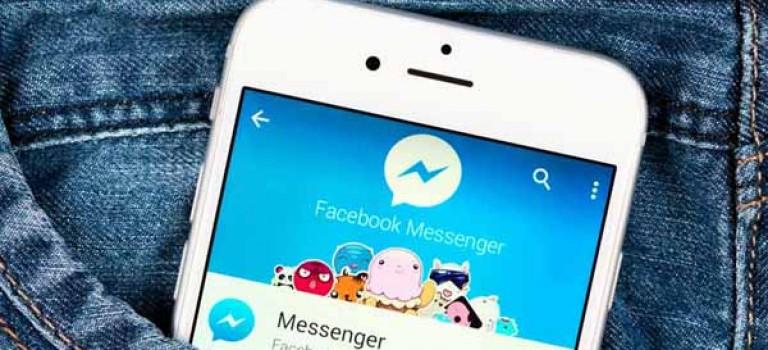 """臉書Messenger要新增加密功能,讓你""""私聊""""更放心"""