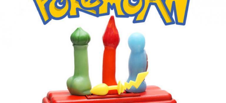 【Pokemon】寵物小精靈形狀自慰棒大賣,你買不買?