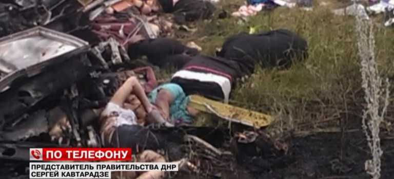馬航17公佈調查結果:擊落客機導彈來自俄羅斯,普京難逃干係