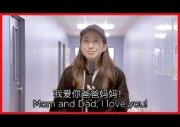 过年留在海外的留学生给父母拜年 Chinese Students Wish Their Parents Back Home a Happy Lunar New Year