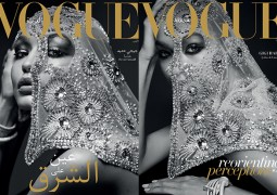 gigi-hadid-vogue-arabia-cover-3117-lead-1488405658