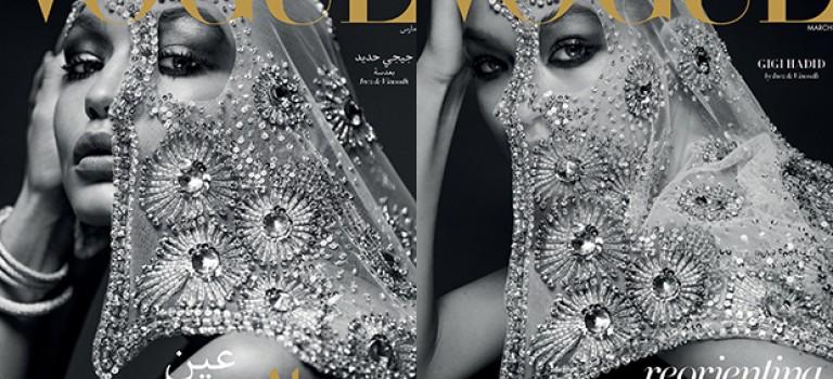 開天闢地!VOGUE推出史上第一期阿拉伯版:沙特王妃做主編,Gigi登封面!