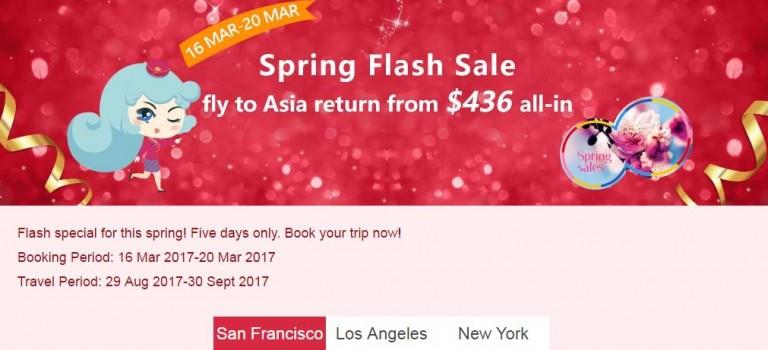 今日起連續5天!南航春季優惠:來回機票$436起!