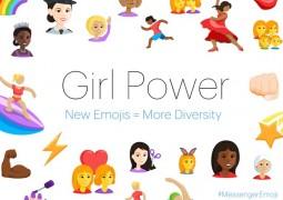 fb-girl-power1913159282-800x533