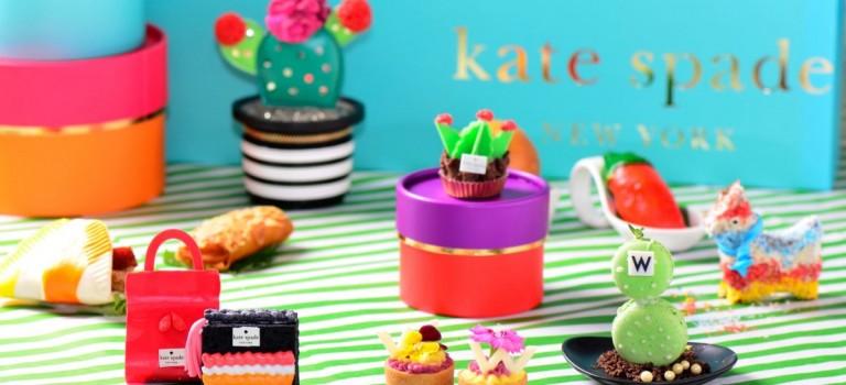 Kate Spade攜手W Taipei 推出「艷陽假期」下午茶