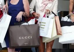 forte-shopping