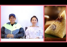 Chinese Students Try Making ZONGZI For The First Time | 留學生包粽子初體驗