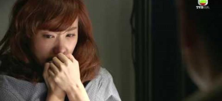 《踩過界》第03集預告 – 谷一夏重遇戴德仁