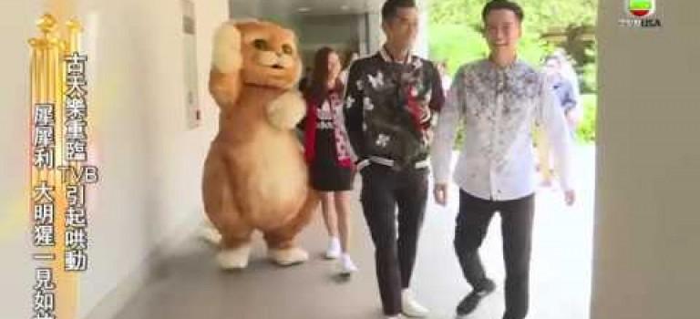 06.22.2017 – 古天樂重返TVB??