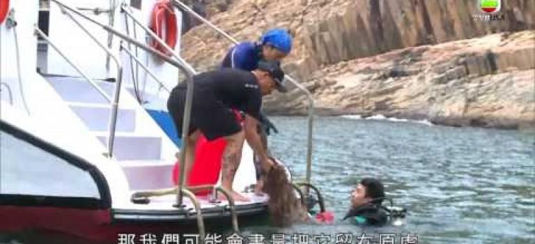 《香港遊樂團》 第8集 – 西貢東壩-清理海洋垃圾及參與「珊瑚礁普查」