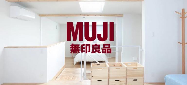 無印良品要開設全球第一間 Muji Hotel 啦!選址居然在這個城市!