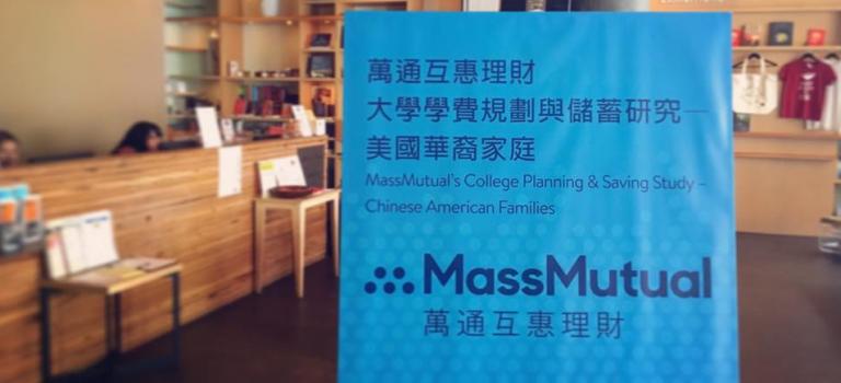 華裔家庭如何為子女儲備教育基金?萬通互惠理財師有高招
