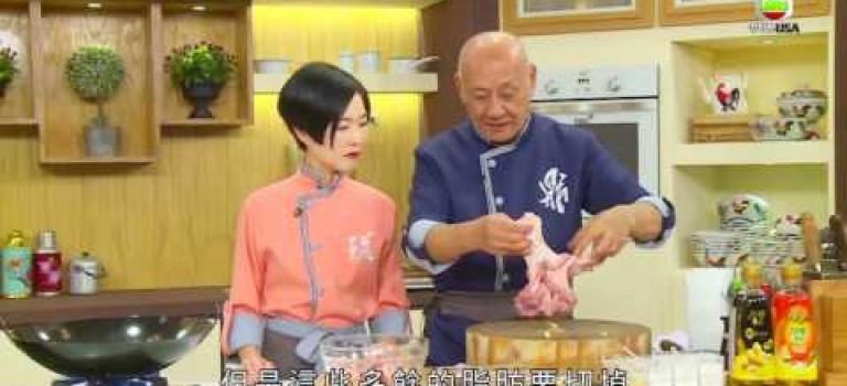《阿爺廚房》 粉葛鯪魚祛濕湯