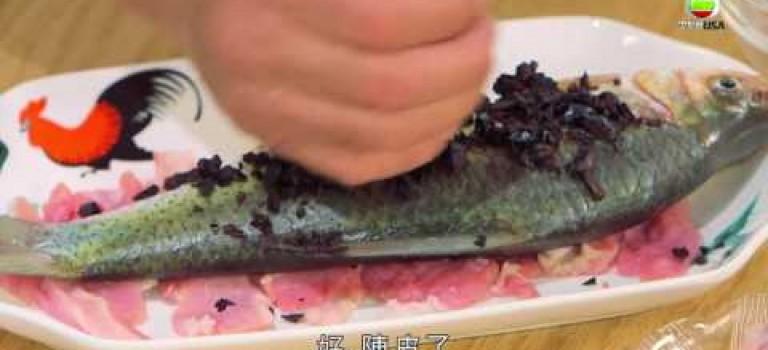 《阿爺廚房》欖角鯪魚蒸五花腩