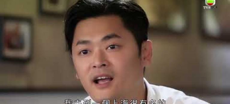 《香港情 香港味》 第2集 – 旺角生煎包皇、竹昇麵店、創意西餐廳-承傳上一代的故事