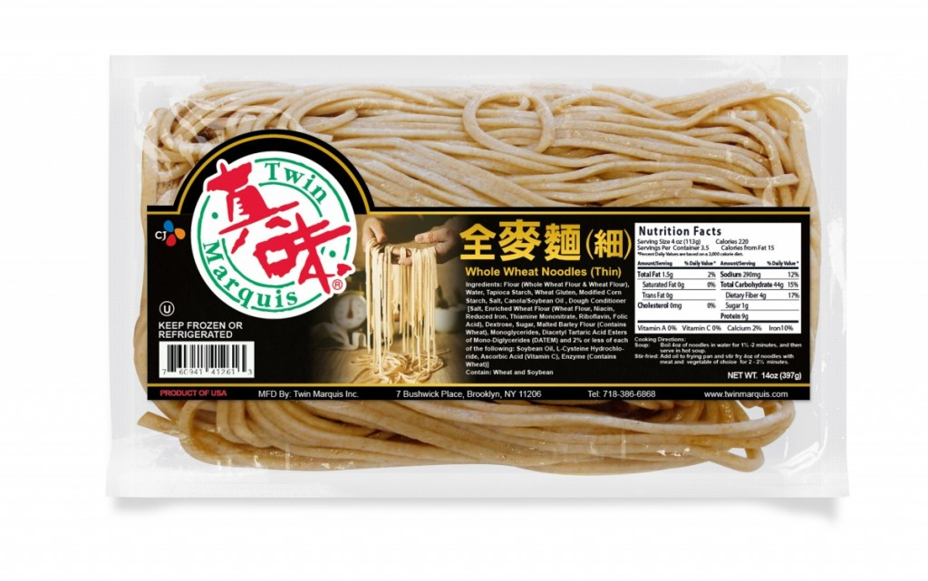 Whole wheat noodles thin