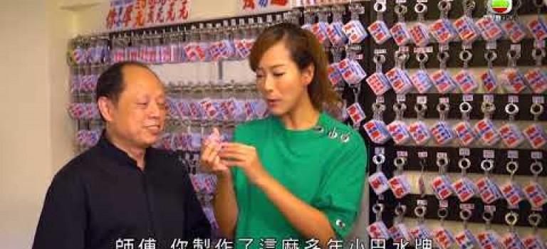 《粵講粵㜺鬼3》將潮語變成香港手信