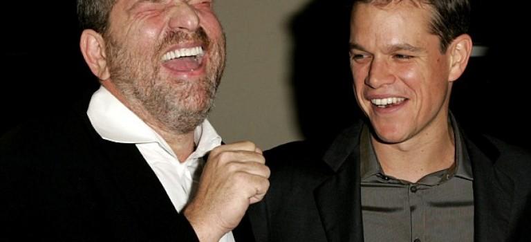 好萊塢最大性侵案扯出兩位巨星!馬特戴蒙被指曾試圖幫助Harvey掩蓋真相
