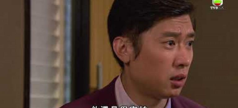 《愛回家之開心速遞》 精華片段 174 – 富婆的遺憾
