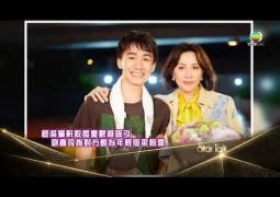 12.14.2017 – 劉嘉玲、吳肇軒 合作拍攝新戲感受