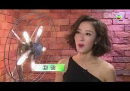 12.14.2017 – TVB 2018年8月份月曆《再創世紀》