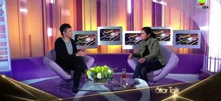12.29.2017 –  Star Talk 黃翊