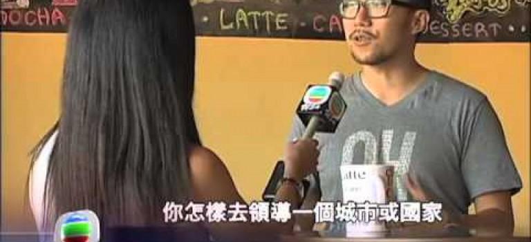 11/10/2012 TVBUSA Local News YouTube Celebrities: Jason Chu 02