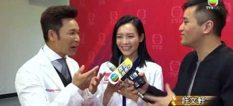 02.27.2018 – 郭晉安新劇扮腦科醫生,笑說雙手似賣牛雜