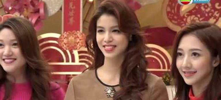 02.28.2018 – TVB舉行新春團拜