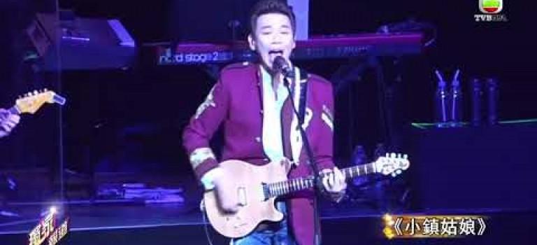 03.05.2018 – 陶喆加拿大演唱會同歌迷共度元宵節