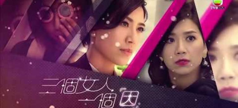 楊千嬅 – 無雙《三個女人一個「因」》主題曲