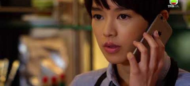 《無間道》- 韓朗求婚成功 馬莎卻…
