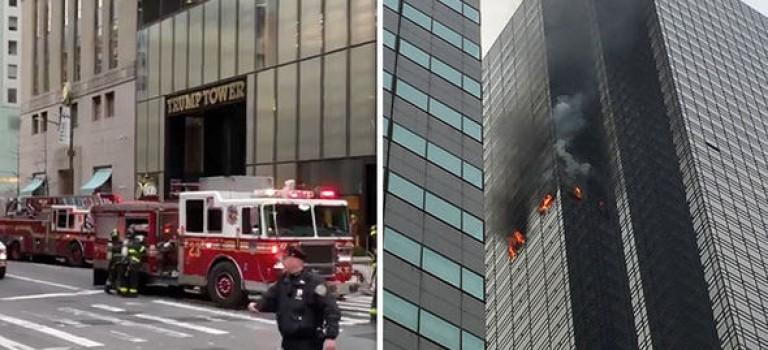 纽约的川普大厦又起火了,1人丧生4人受伤!