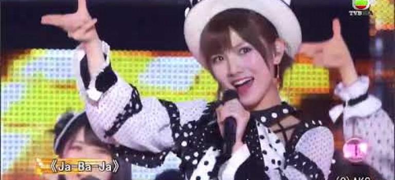 AKB48舉行單獨演唱會