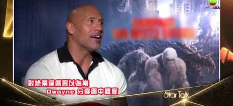 The Rock狄維莊遜拍攝動作歷險電影 與大猩猩感情深厚