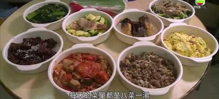 香港西區僅餘少部分包伙食供應商 – 東張西望