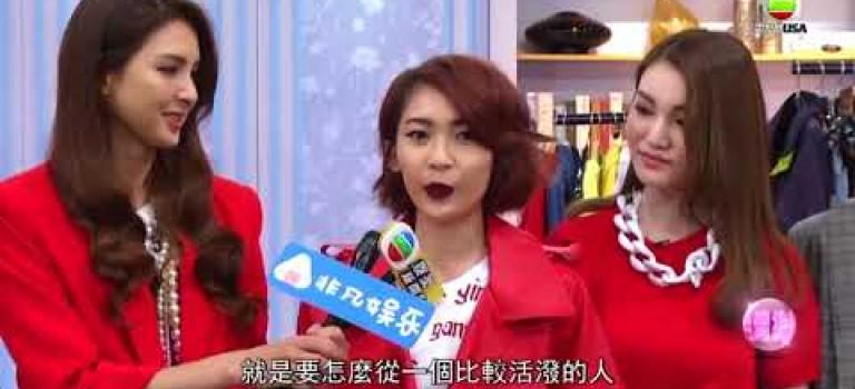 TVB首度於台灣製作大型時尚節目
