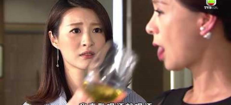 《逆緣》 – 國語配音 – 芷蕎拒絕家人關心