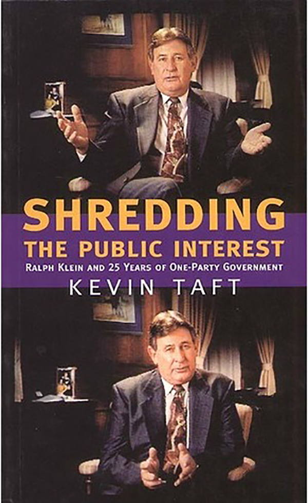 Shredding the Public Interest